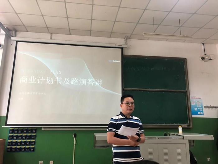 《粤嵌教育》西安航空职业技术学院主题讲座顺利结束