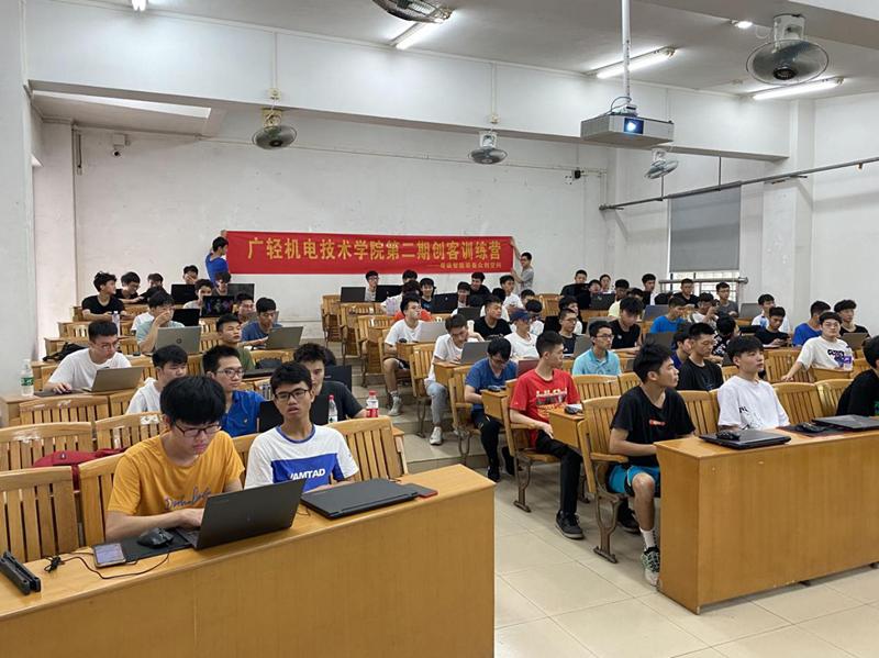 《粤嵌科技》广轻机电技术学院创客训练营顺利结束