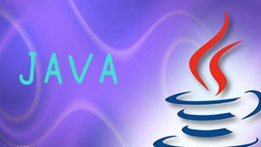 成为高级java开发人员需要多少年?