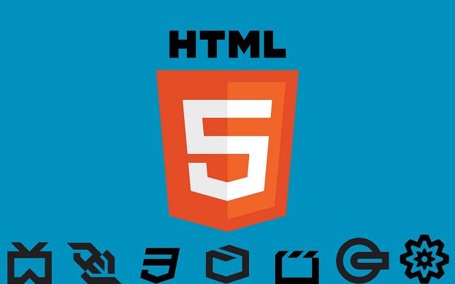 学习HTML5的五个原因