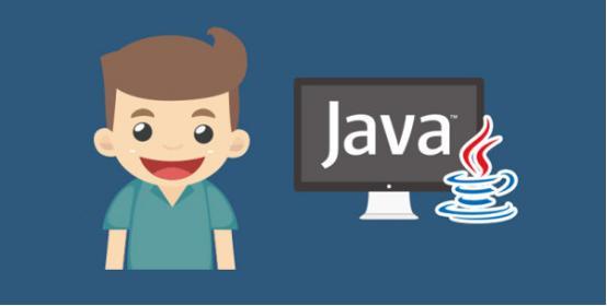 Java培训:关于Java的一些介绍