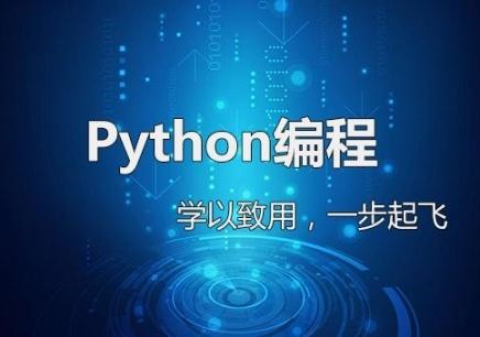 Python培训:三个流行的数据科学库