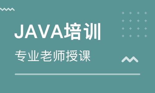 Java培训:4个常见的java项目