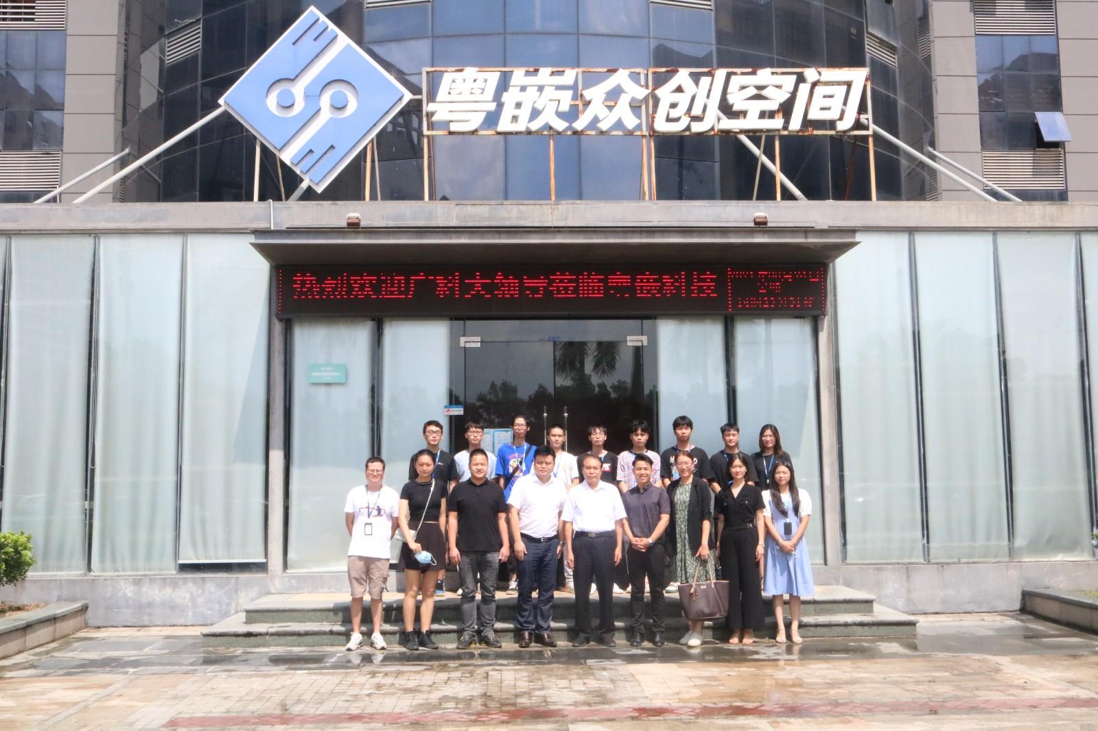 热烈欢迎广州科技职业技术大学领导莅临粤嵌科技参观指导