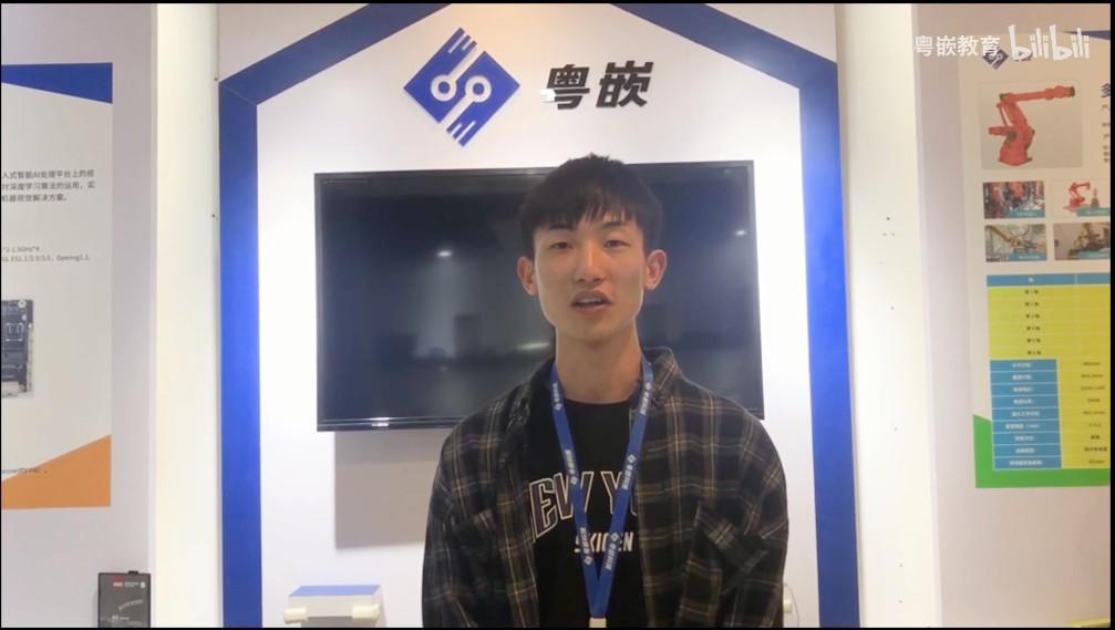 粤嵌Java培训班优秀毕业生--陈雷雷