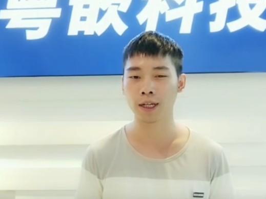 粤嵌教育毕业生学员谭国权就业感言!