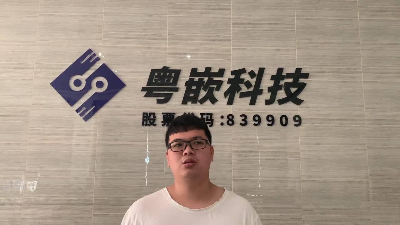 粤嵌嵌入式培训班毕业学员吴志坚就业感言!