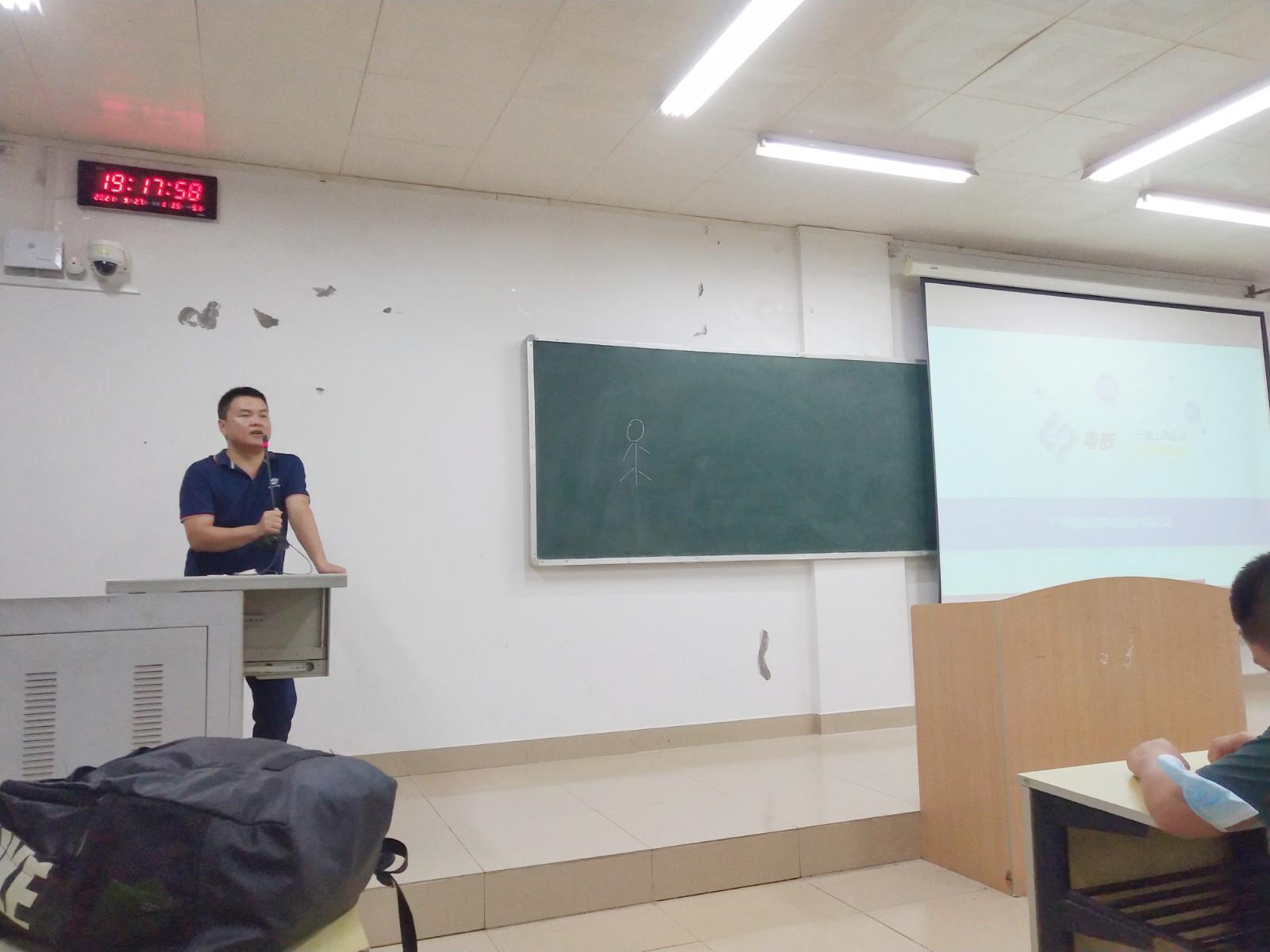 粤嵌产业学院·桂林学院理工学院2019级,2020级电子信息工程专业行业讲座圆满举行