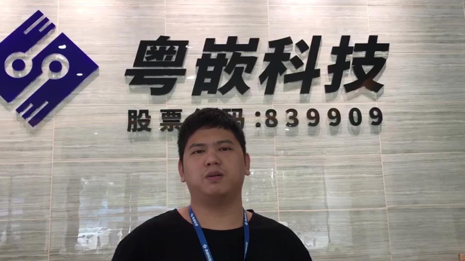 粤嵌java培训班毕业学员候延臻的就业感言!